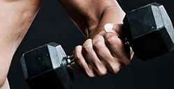 Musculation Roncq